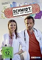 Schmidt - Chaos auf Rezept - Staffel 1