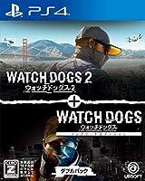 ウォッチドッグス1+2 ダブルパック-PS4 【CEROレーティング「Z」】