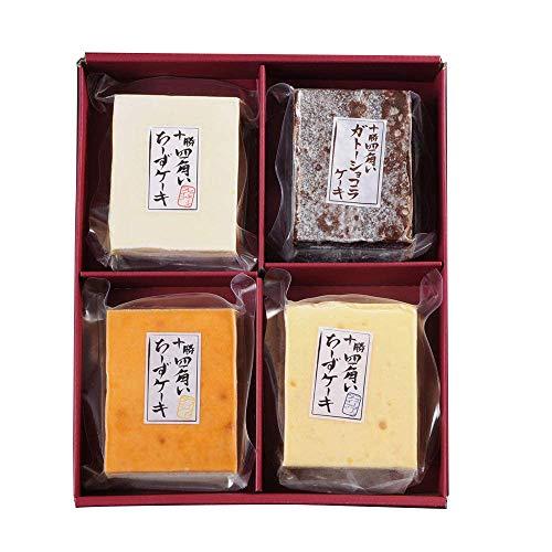北海道 十勝四角いチーズケーキ&ガトーショコラ ベイクド&ニューヨーク&レアチーズケーキとガトーショコラが味わえる4種セット 詰め合わせ