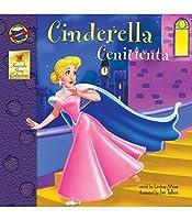 Cenicienta / Cinderella (English-Spanish Brighter Child Keepsake Stories)