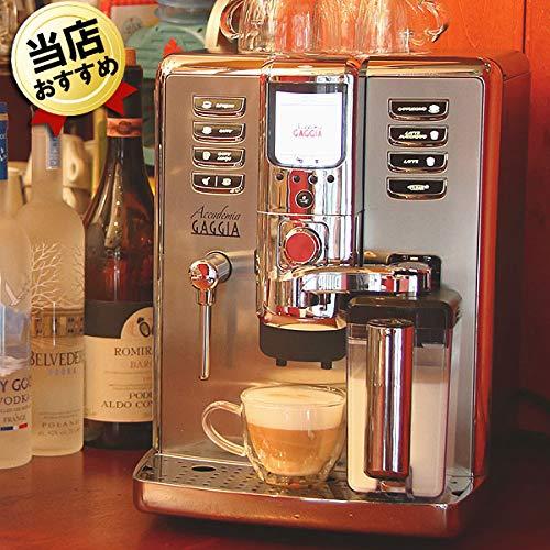 GAGGIA ガジア 全自動コーヒーマシン ACCADEMIA アカデミア SUP038G