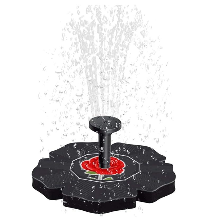 怪しい極小藤色VOSAREA 鳥風呂噴水水ポンプソーラーパワーポンプブラシレスフローティング漂流パネル用鳥風呂水槽水槽水族館庭の芝生