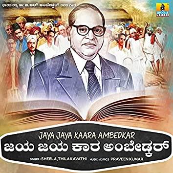 Jaya Jaya Kaara Ambedkar - Single