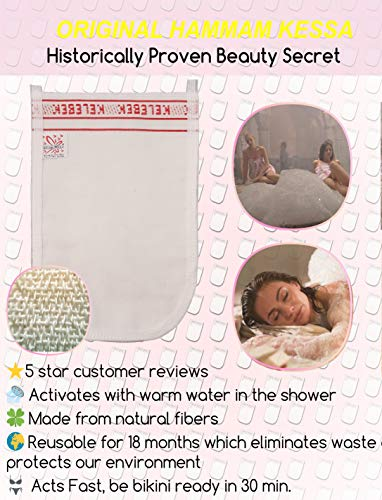 Turkish Bath Hamam Hammam Spa Exfoliator Kese Glove/Mitt Peeling Scrub Kesa kessa shower by KELEBEK