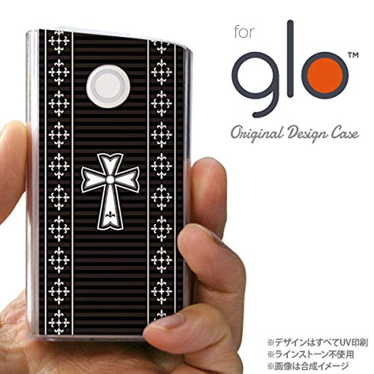 汚れたカップルハンマーglo グローケース カバー グロー ゴシック 黒×白 nk-glo-1011