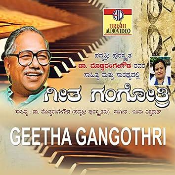Geetha Gangothri