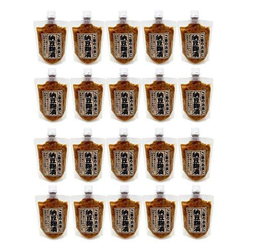 マルシン 納豆麹漬 200g × 20パック 国産大豆使用 業務用 納豆と麹を合わせた発酵食品の最強コンビ 納豆こうじづけ