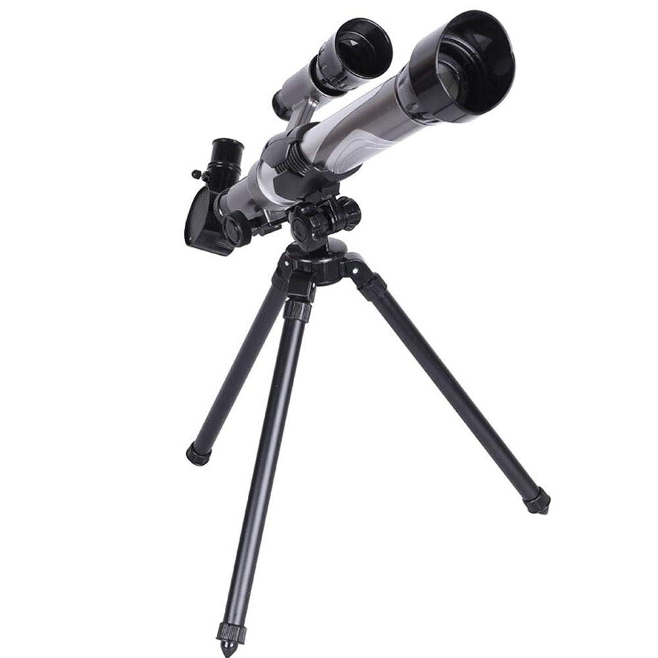 散歩に行く友だち旧正月天体望遠鏡 取り外し可能調節可能な屈折望遠鏡子供の望遠鏡セット科学と教育は20-40Xスター170ミリメートルを見て学生のためのおもちゃを探索します 望遠鏡 (色 : ブラック, サイズ : 50X19X7.5CM)