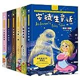 WDFDZSW Libros extracurriculares de la Escuela Primaria Libros extracurriculares Chinos China Personajes Chinos Cuentos de Hadas Tiempo de Aliento Libros de Cuentos