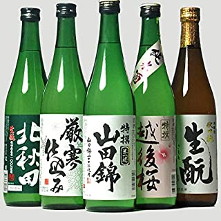 日本酒 のみくらべセット 純米酒 飲み比べ 銘酒三つ星 純米酒2本入った 秋田 新潟 720ml 5本セット ミニ