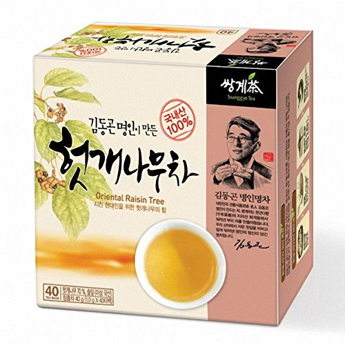 Ssanggye Tea Oriental Raisin Tree Tea 1g X 40 Tea Bags