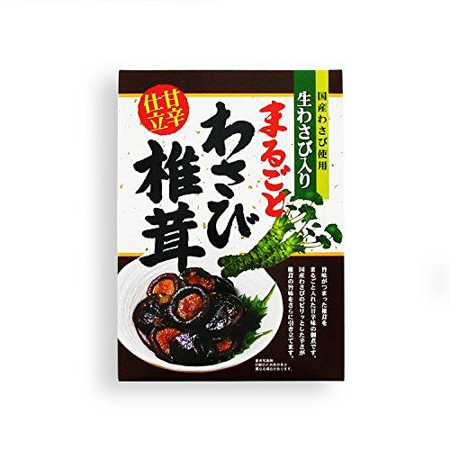 わさびの風味と椎茸の新しい味わい『わさび椎茸<しいたけ>』【シイタケ】【通販】【きのこ】【キノコ】【漬け物】
