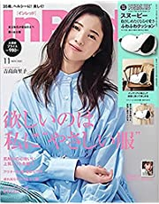 In Red(インレッド) 2021年 11月号