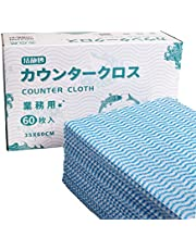 JSM カウンタークロス 35 x 60cm 厚手 使い捨てぞうきん ダスター 繰り返し洗って使える不織布 業務用