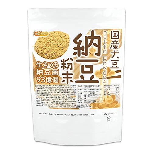 乾燥納豆 粉末 500g 国産大豆100%使用 natto powder 生きている納豆菌93億個 [01] NICHIGA(ニチガ) ナットウキナーゼ活性、大豆イソフラボンアグリコン含有