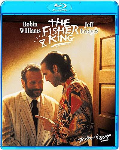 フィッシャー・キング Blu-ray