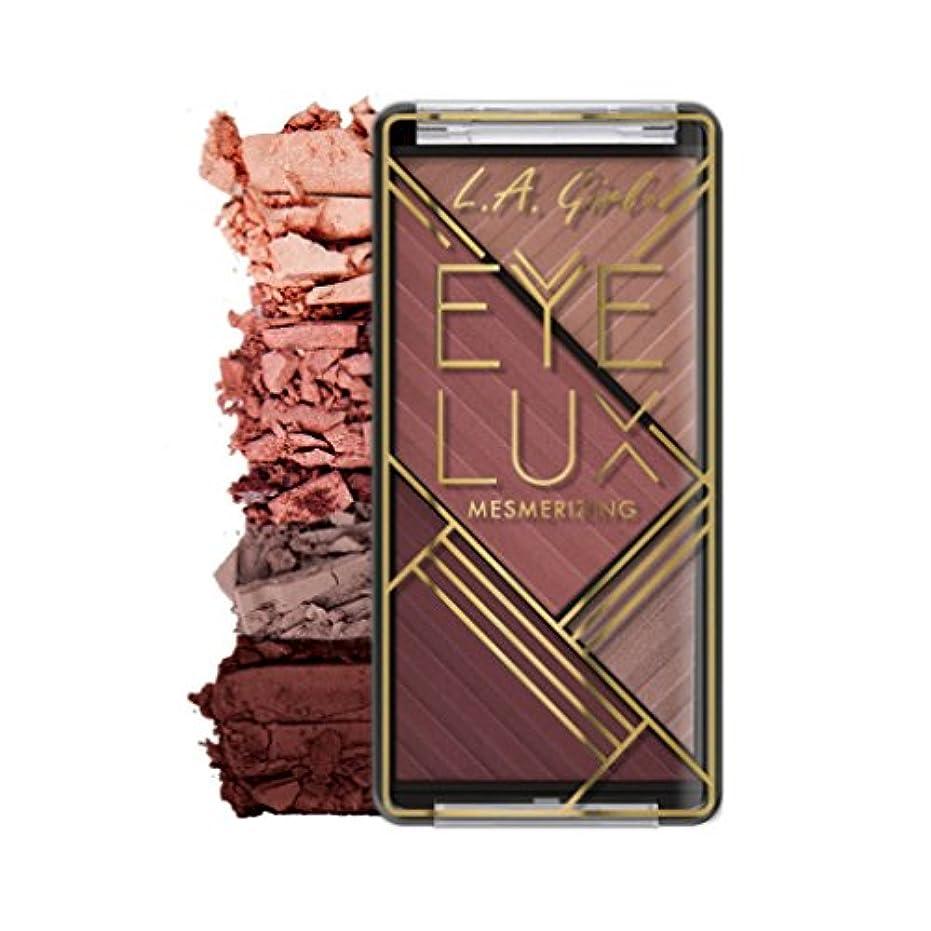 散髪小道ブレス(3 Pack) L.A. GIRL Eye Lux Mesmerizing Eyeshadow - Sensualize (並行輸入品)