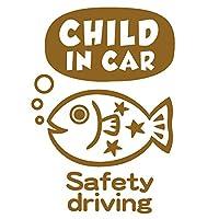 imoninn CHILD in car ステッカー 【シンプル版】 No.51 サカナさん (ゴールドメタリック)