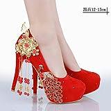 JINGXINSTORE Zapatos de novia de diamantes de cristal rojo de la boda zapatos de novia, 12-13cm, UK 4