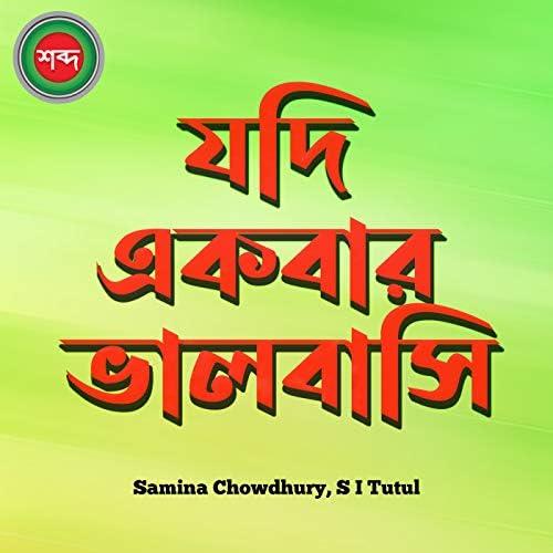 Samina Chowdhury & S I Tutul