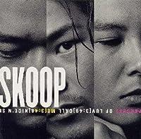 Skoop by Skoop