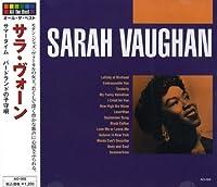 サラ・ヴォーン/バードランドの子守唄 AO-002