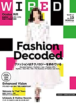 [Condé Nast Japan (コンデナスト・ジャパン), WIRED編集部]のWIRED(ワイアード)VOL.13 [雑誌]