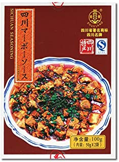 ユウキ食品 四川マーボーソース(辛口)花椒粉付き 4人前分