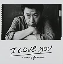 I Love You: Now & Forever by Jvc Japan (2012-07-18)