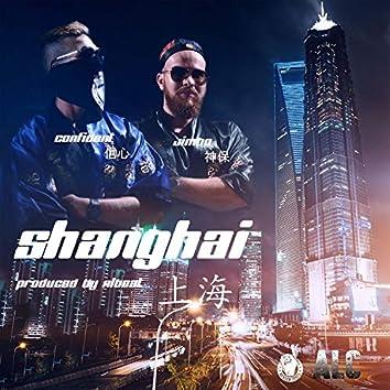 Shanghai (feat. Jimbo & Albeat)