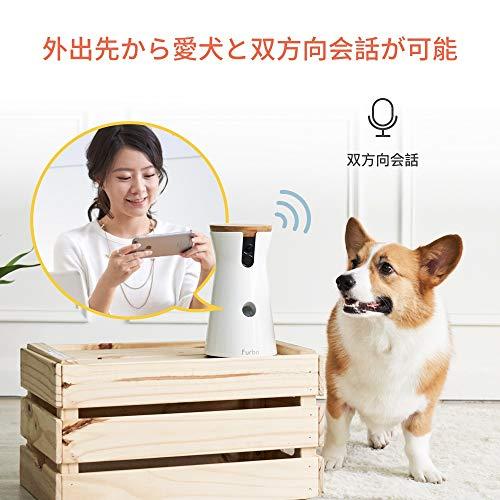 Furboドッグカメラ[ファーボ]-AI搭載wifiペットカメラ犬留守番飛び出すおやつ見守り双方向会話スマホiPhone&Android対応アカウント共有写真動画
