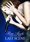 RINA AIUCHI LAST LIVE 2010 -LAST SCENE-[DVD]