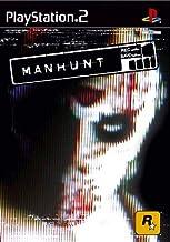 Manhunt by Rockstar (2003) - PlayStation 2