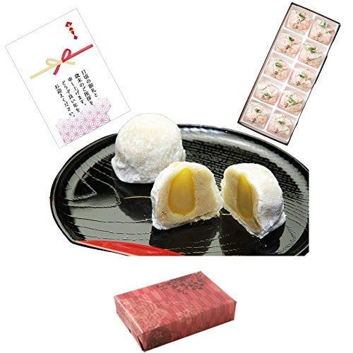 新杵堂 餅菓子 栗三昧 (くりざんまい) 10個 ラッピング 熨斗カードセット | 厳選された国産栗使用 ギフト お歳暮 | 和三盆の上品な甘さ