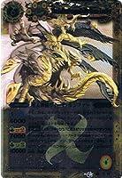 【バトルスピリッツ】 第10弾 星座編 八星龍降臨 堕天神龍ヴィーナ・ルシファー Xレア bs10-x05