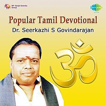 Popular Tamil Devotional