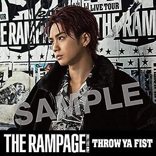 THE RAMPAGE 吉野北人 アザージャケット THROW YA FIST ファンクラブ限定 特典