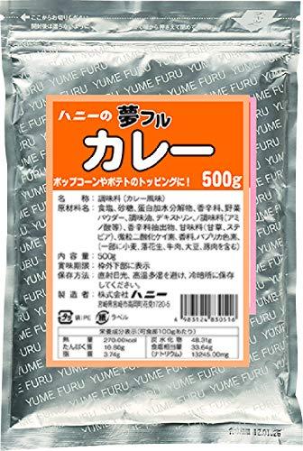 野田ハニー 業務用夢フルカレー500g