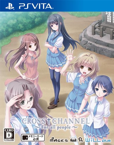 CROSSCHANNEL~Forallpeople~(通常版)-PSVita