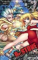 Dr.STONE 7 (ジャンプコミックス)