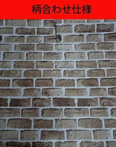 壁紙シールHarmnhomeレンガリメイクシートクロスはがせるのり付きタイルカッティングシート10mX45cm幅(アンテイークブラウン)(貼り方説明あり)