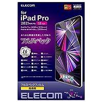 エレコム iPad Pro 11 第3世代 2021年 液晶保護フィルム フルスペック ブルーライトカット 衝撃吸収 硬度9H 高光沢 TB-A21PMFLMFG