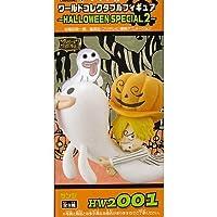 ワンピース ワールドコレクタブルフィギュア HALLOWEEN SPECIAL2(ハロウィンスペシャル2) 【TVCFHS2-001.サンジ】(単品)
