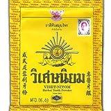 10 Sachets X 40g. Of Viset Niyom Herbal Tooth Powder Thai Original Traditional Toothpaste. Best Sellers