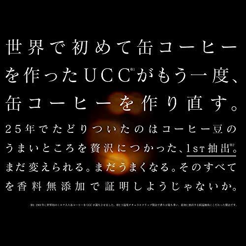UCCブラック無糖コーヒー缶コーヒー185ml×30本