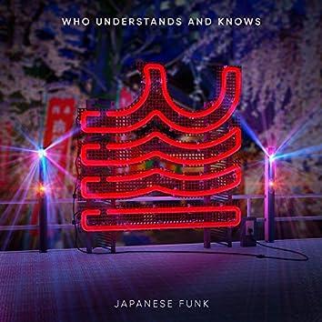 Japanese Funk