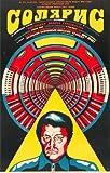 POSTERS Solaris russisches Mini-Filmplakat Mini-Poster