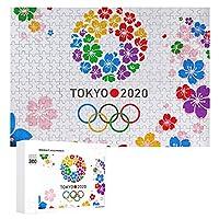 東京2020オリンピック 大人または子供のための300個の木製ジグソーパズル