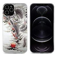 竜 水彩画 和風iPhone12/iPhone12Pro/iPhone12mini/iPhone12Pro Max 対応 電話ケース Tpu 携帯電話カバー 透明 滑り防止 超軽量 衝撃防止 傷つけ防止 全面保護