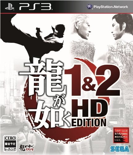 Ryu ga Gotoku 1&2 HD Edition PS3 ASIA/JPN